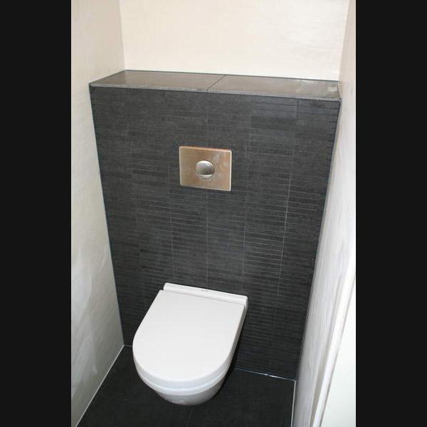 De rukker readalong - Voorbeeld toilet ...